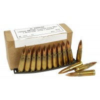 7.62x39 M67 Yugo Surplus 122gr Full Metal Jacket Ammunition / 40 Rds